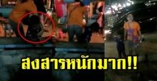 หญิงพม่าด่าลูก ตีลูก ถีบลูก ทำเอาทนไม่ไหว!! เข้าไปต่อว่าเกิดมีปากเสียง ลั่นกลางตลาด!! (คลิป)
