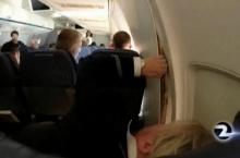 ขวัญผวา!ผนังเครื่องบินปริกลางอากาศเหนือพื้นดินกว่า30,000ฟุต