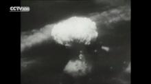 ย้อนดูคลิปประวัติศาสตร์ เมื่อครั้ง อเมริกา ทิ้ง ระเบิด เกาะฮิโรชิม่า ของ ญี่ปุ่น