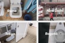 มาดูกัน!! ห้องน้ำ แต่ละประเทศจะมีหน้าตาแตกต่างกันอย่างไร!!