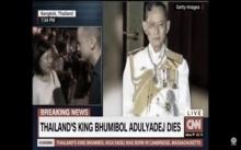 ย้อนฟังคำพูดและสัมภาษณ์สดสุดซึ้งของผู้สื่อข่าว CNN ในวินาทีแห่งความสูญเสียของคนไทย วันสวรรคต ร.9 (คลิป)