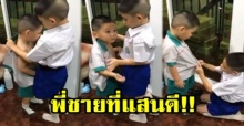 """เผยคลิปสุดคิวท์ """"พี่ชาย"""" ช่วย """"น้องชาย"""" แต่งตัวเตรียมไปโรงเรียน น่าเอ็นดูสุดๆ!! (คลิป)"""