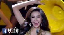 ขำเว่อร์!! เมื่อมีMiss Grand Zoo Thailand และอยากเลี้ยงสัตว์เหล่านี้ !?!