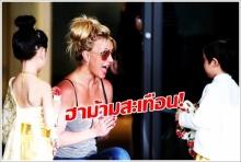 ฮานรกแตก!! พากย์นรกแม่บริทนีย์ แลนดิ้งถึงไทย ไม่ดูคือพลาด!