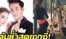 สาวเกาหลีหวานใจ อ้วน รังสิต เต้นยั่วรู้เสาริมสระ ตอนท้ายอย่างพีค! (คลิป)