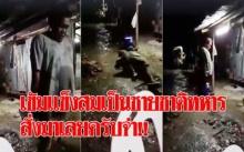 ฮาได้อีก!! เข้มแข็งสมชายชาติทหาร ฝึกหนักท่ามกลางสายฝน