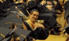 เมื่อคุณเรียนจบการศึกษา AF!? เป็นยังไงไปดูกัน (ชมคลิป)
