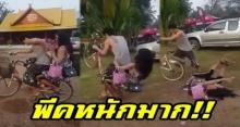 ฮาหนักมาก!! เมื่อหนุ่มขี่จักรยานให้สาวซ้อนท้าย แต่เกิดเหตุการณ์สุดพีคแบบนี้? (คลิป)