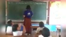 คนดูเป็นล้าน ! ครูสอนหนังสืออยู่ดีๆผ้าก็หลุด ทำเอาเด็กฮาลั่นห้อง