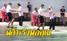 จังหวะดีมาก! หนุ่มเริงลีลาศสุดพลิ้ว ราวกับนักเต้นมืออาชีพ อาจารย์ยังขำ! (คลิป)