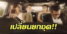 เปิดตัวแล้ว!! 4 กรรมการ จากรายการ Thailands Got Talent ซีซั่นใหม่ (คลิป)