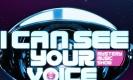 I Can See Your Voice นักร้องซ่อนแอบ EP.52 โรส ศิรินทิพย์