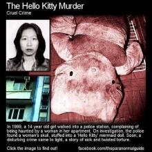 คิตตี้สยองขวัญ ตำนานคดีฆาตกรรม ที่โด่งดังที่สุดของ ฮ่องกง