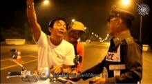 ตำรวจลพบุรีจัดให้ทำเพลง เมาขับ จับจริง เตือนสติขับขี่ปีใหม่นี้