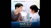 กระแสยังแรง!!(Descendants of The Sun)' OST Part. 2 - Everytime