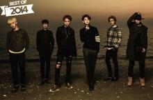 20 เพลงเกาหลียอดเยี่ยม ประจำปี 2014