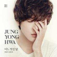 """ซึ้ง!! ยงฮวา CNBLUE ปล่อย MV ของเขาในเพลง """"One Fine Day""""!!"""