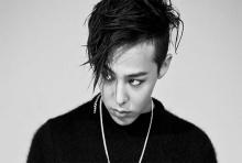 สดๆร้อน G-Dragon ปล่อยเพลงใหม่ เพราะจนน่าทึ่ง!