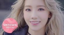 TAEYEON 태연_ I (feat. Verbal Jint)_Music Video