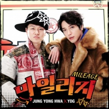"""Mileage"" ของยงฮวา CNBLUE feat. ยางดงกึน!!"