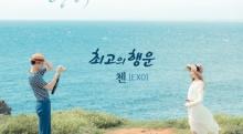 Best Luck เพลงที่ เฉิน EXO หยุดร้องกลางคัน เพื่อโชว์เสียงสด!!