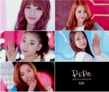 เปิดตัวแล้ว CLC เพลงPepe น้องศรเด็กไทยอย่างน่ารัก