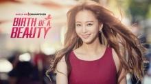 She - Kim Jong Hyun (SHINee) เพลงประกอบซีรี่ส์ Birth of a Beauty