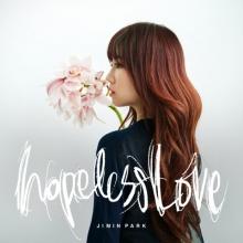 Hopeless Love ซิงเกิ้ลเดี่ยวครั้งแรก จีมิน 15&