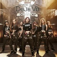Deja Vu เอ็มวีเพลงใหม่ ของน้องใหม่ SONAMOO