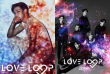 GOT7 ปล่อย MV เพลงใหม่  กับ Love Loop