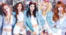 ดูแล้วจะร้องซี๊ด! MV Ah Yeah - EXID