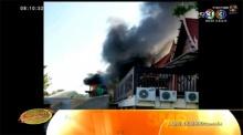 วิวาห์ว้าวุ่น!! ไฟไหม้ขบวนเรือขันหมาก หนีอลหม่าน