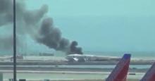 ไฟลุกท่วม!โคเรียนแอร์ ก่อนทะยานขึ้นจากสนามบินในโตเกียว(คลิป)