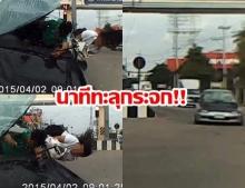 นาทีหวาดเสียว! เก๋งเสียหลัก หนุ่มสาวร่างกระเด็นทะลุกระจกรถ เพราะไม่คาดเข็มขัดนิรภัย