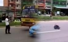 หนุ่มใจเด็ด!! ยืนขวางหน้ารถเมล์หวังฆ่าตัวตาย