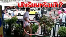 นักเรียนหรือนักเลง!!! ขาสั้น ปะทะ ขายาว พกอาวุธครบมือยกพวกตีกันสนั่นถนน!!(คลิป)