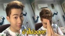 ขำหรือไม่ขำ! หนุ่มเวียดนามล้อสำเนียงอังกฤษแบบไทย ดราม่าข้ามประเทศ (คลิป)