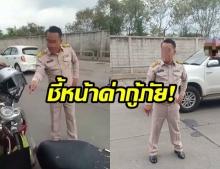 หนุ่มสวมชุดราชการ อ้างเป็นปลัด ชี้หน้าด่ากู้ภัยทำรถติดขณะช่วยคนเจ็บ