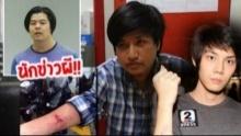 นักข่าวผี เหิมเกริม! ฟันแขนช่างภาพเหวอะ กลางห้างดัง