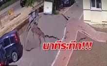 ระทึก!!! ท่อน้ำใต้พื้นระเบิด ดิน-น้ำสาดกระจายสูง 6 ชั้น ดันถนนขึ้นมาเป็นคลื่น!! (คลิป)