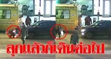 สาวเดินข้ามทางม้าลายโดนรถชนกระเด็น!! แต่ลุกแล้วก็เดินต่อไป ไม่หันมาดูคนขับด้วย? (คลิป)