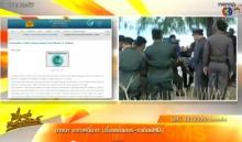 สื่อพม่าร้องไทยคลี่คลายคดีเกาะเต่าอย่างเป็นธรรม