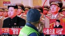 รมต.ระดับสูงเกาหลีเหนือถูกประหารชีวิต หลังเผลอหลับขณะร่วมพิธีที่มีนายคิม จอง อึน เป็นประธาน