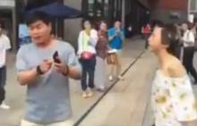 หนุ่มทะเลาะเดือดหญิงสาว หลังนัดเดทกันครั้งแรก แต่หน้าไม่สวยเหมือนรูปโปร์ไฟล์