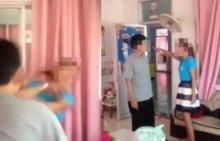 แก้แค้นแทนลูก !! พ่อบุกเอาคืนครูอนุบาล หลังครูทำร้ายลูกอย่างไม่น่าให้อภัย