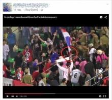 เต็ม ๆ คลิปต้นเหตุความวุ่นวาย ที่กองเชียร์ไทยถูกจับที่ลาวเมื่อวาน