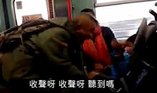 หนุ่มสุดทน!! รำคาญเสียงเด็กร้องปรี่เข้าเขย่ารถเข็นกลางรถไฟ