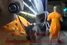 พระวัดธรรมกายตบะแตกตบสื่อ!ขึ้นมึงกู-สาวกพกแสงเลเซอร์ยิงป่วนกล้องช่างภาพ (คลิป)