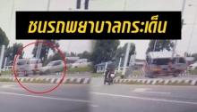 คลิประทึก! ชนรถพยาบาล ขณะกำลังไปส่งคนเจ็บ พลิกคว่ำกลางสี่แยก เจ็บซ้ำระนาว! (คลิป)
