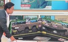 อย่างเจ๋ง!! รายการข่าวญี่ปุ่นทำโมเดลจำลองถ้ำหลวง เพื่ออธิบายให้เข้าใจง่ายขึ้น (คลิป)